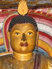 Thumbnail image for Dambulla Cave Temples — Sri Lanka